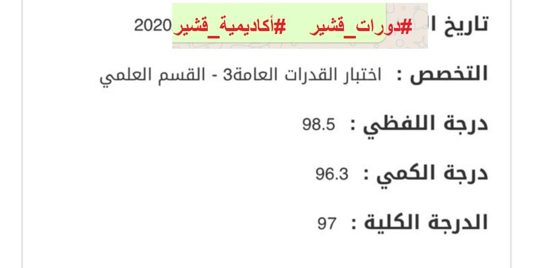 ٢٠٢٠٠٣١٢_٠٨١٦٠٤
