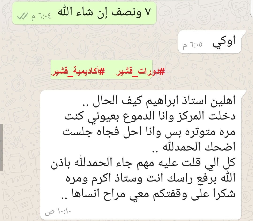 Screenshot_٢٠٢٠٠٢٠٣-١٤١٧٠٩_WhatsApp