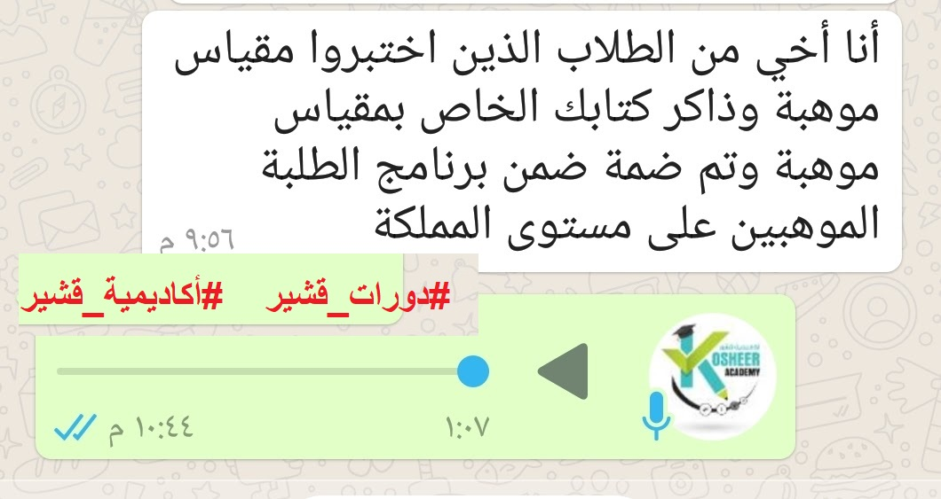 Screenshot_٢٠٢٠٠٦٢٠-٠٠٢٠٤٥_WhatsApp