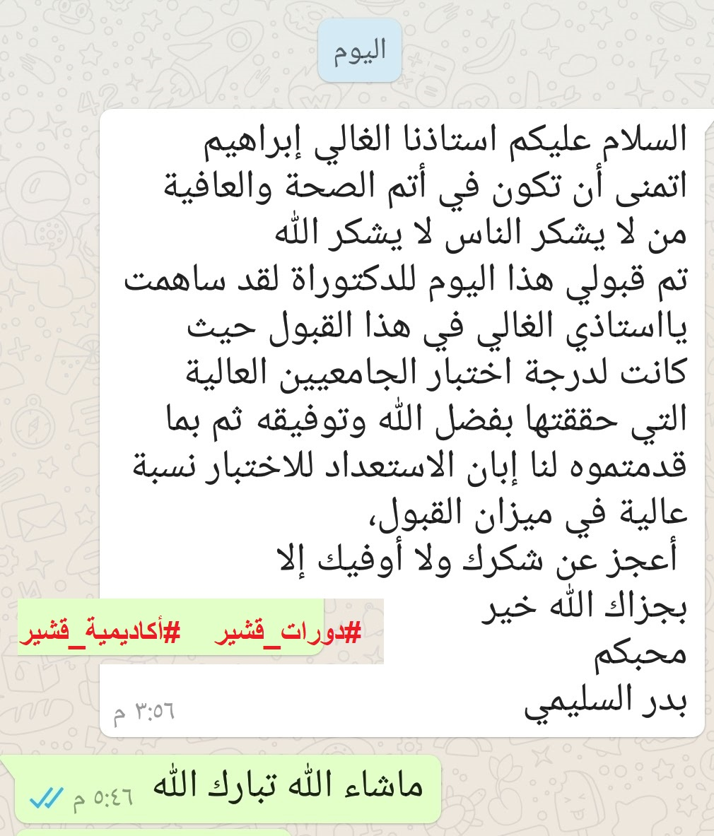 Screenshot_٢٠٢٠٠٧٠٣-١٨٠٤٤٢_WhatsApp