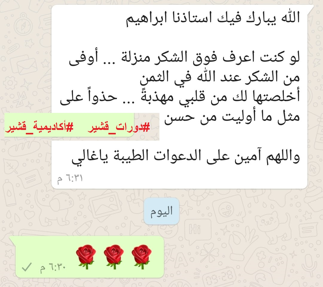 Screenshot_٢٠٢٠٠٧٠٤-١٨٣٢٠١_WhatsApp