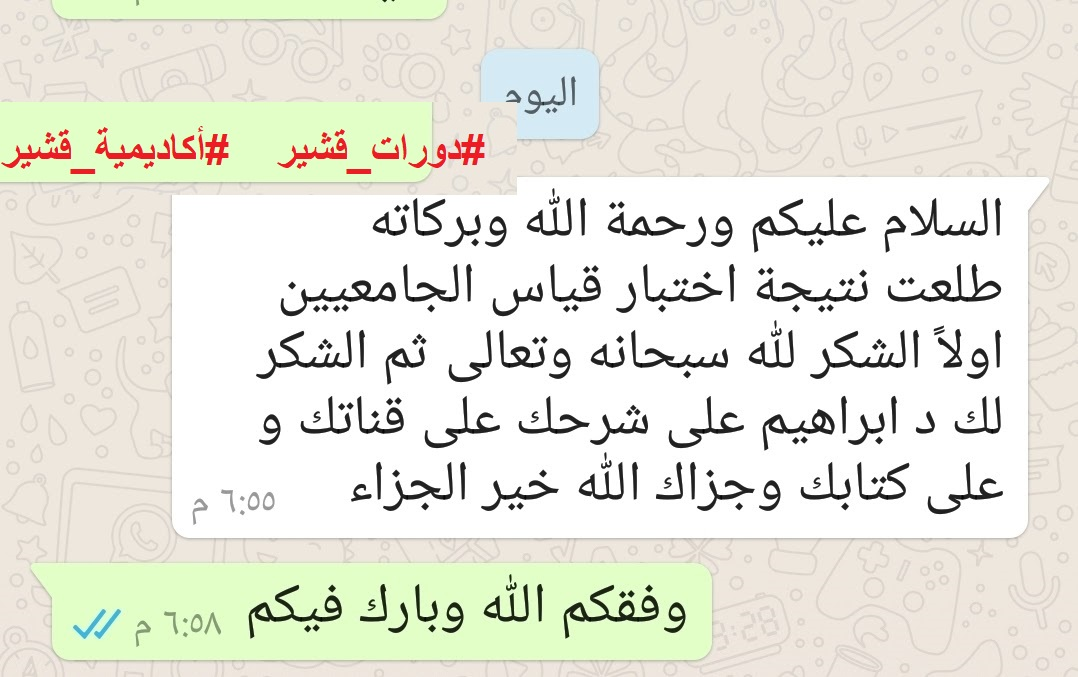 Screenshot_٢٠٢٠٠٨٢٤-١٩٠١٣٣_WhatsApp